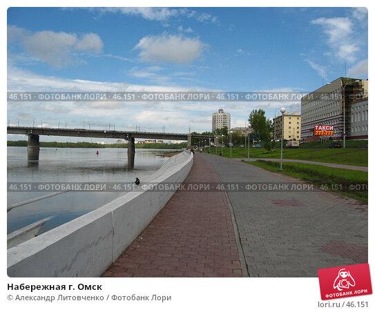 Купить «Набережная г. Омск», фото № 46151, снято 12 мая 2007 г. (c) Александр Литовченко / Фотобанк Лори