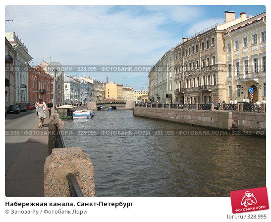 Набережная канала. Санкт-Петербург, фото № 328995, снято 14 июня 2008 г. (c) Заноза-Ру / Фотобанк Лори