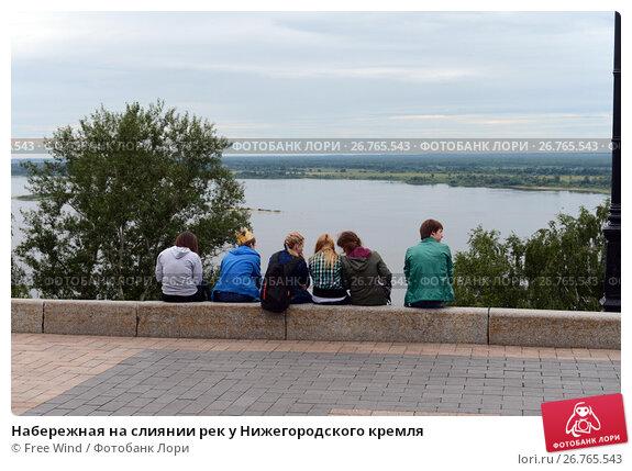 Набережная на слиянии рек у Нижегородского кремля, фото № 26765543, снято 30 июня 2015 г. (c) Free Wind / Фотобанк Лори