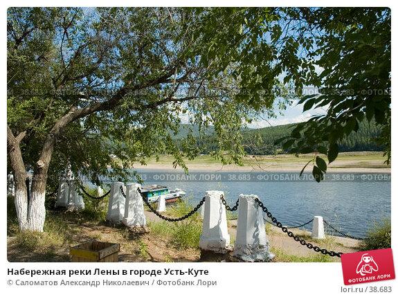 Набережная реки Лены в городе Усть-Куте, фото № 38683, снято 20 июля 2005 г. (c) Саломатов Александр Николаевич / Фотобанк Лори