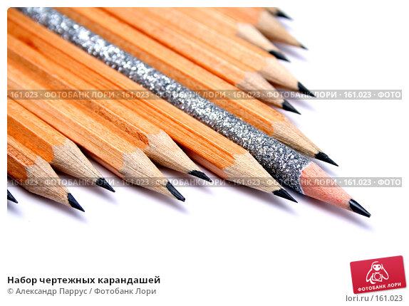 Набор чертежных карандашей, фото № 161023, снято 9 октября 2006 г. (c) Александр Паррус / Фотобанк Лори