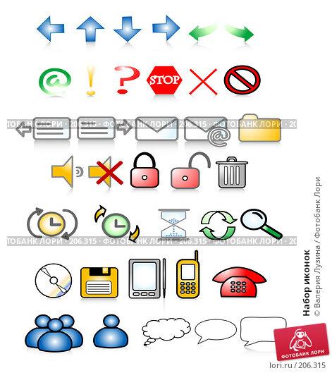 Набор иконок, иллюстрация № 206315 (c) Валерия Потапова / Фотобанк Лори