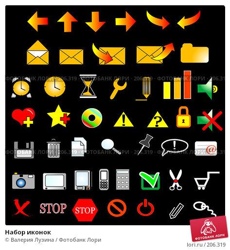 Набор иконок, иллюстрация № 206319 (c) Валерия Потапова / Фотобанк Лори