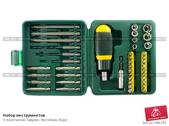 Купить «Набор инструментов», фото № 296751, снято 20 декабря 2006 г. (c) Константин Тавров / Фотобанк Лори
