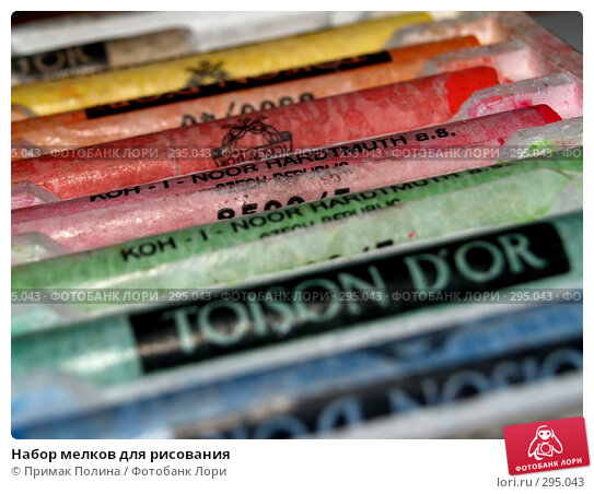 Набор мелков для рисования, фото № 295043, снято 6 января 2007 г. (c) Примак Полина / Фотобанк Лори