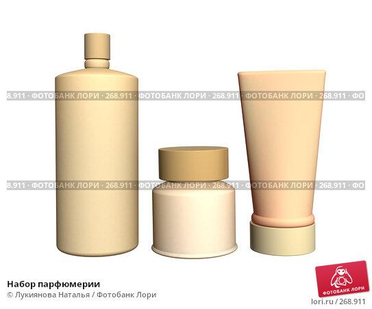 Набор парфюмерии, иллюстрация № 268911 (c) Лукиянова Наталья / Фотобанк Лори