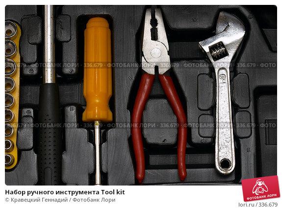 Набор ручного инструмента Tool kit, фото № 336679, снято 24 января 2004 г. (c) Кравецкий Геннадий / Фотобанк Лори