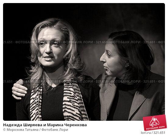 Надежда Ширяева и Марина Черенкова, фото № 321651, снято 12 марта 2006 г. (c) Морозова Татьяна / Фотобанк Лори