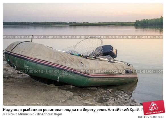 резиновые лодки обь