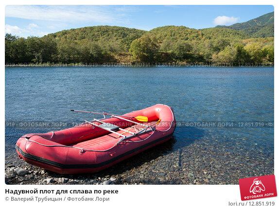 поиск лодки объединение реке