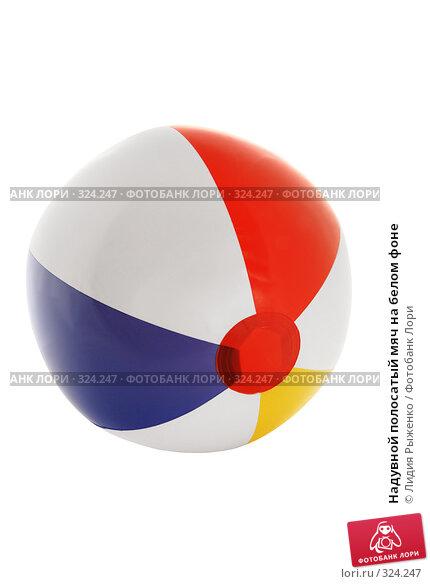 Надувной полосатый мяч на белом фоне, фото № 324247, снято 26 мая 2008 г. (c) Лидия Рыженко / Фотобанк Лори