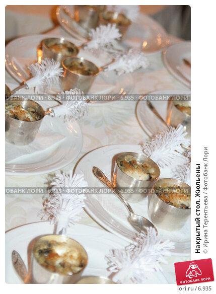 Накрытый стол. Жюльены, эксклюзивное фото № 6935, снято 1 апреля 2006 г. (c) Ирина Терентьева / Фотобанк Лори