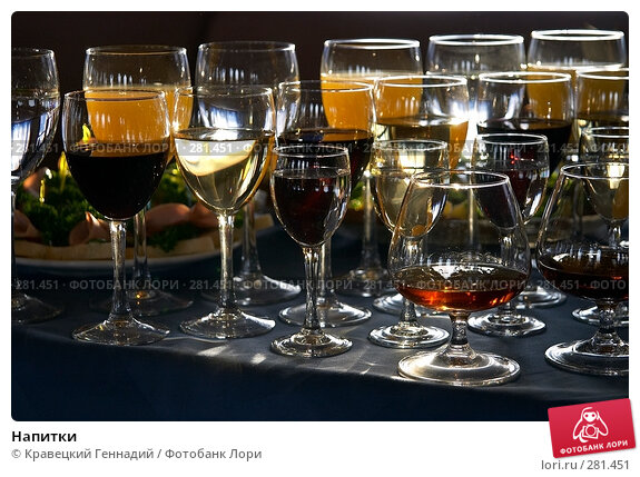 Напитки, фото № 281451, снято 8 октября 2004 г. (c) Кравецкий Геннадий / Фотобанк Лори