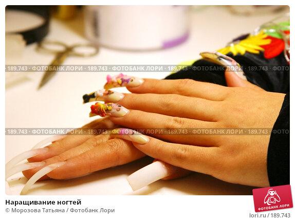 Наращивание ногтей, фото № 189743, снято 25 июля 2017 г. (c) Морозова Татьяна / Фотобанк Лори
