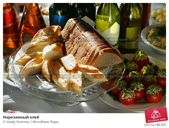 Купить «Нарезанный хлеб», фото № 86931, снято 1 сентября 2007 г. (c) Vasily Smirnov / Фотобанк Лори