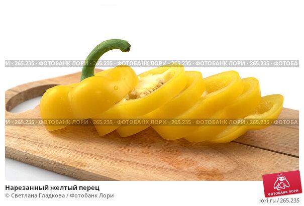 Нарезанный желтый перец, фото № 265235, снято 3 января 2008 г. (c) Cветлана Гладкова / Фотобанк Лори
