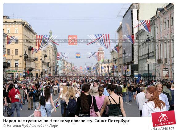 Народные гулянья по Невскому проспекту. Санкт-Петербург, фото № 246307, снято 27 мая 2007 г. (c) Наталья Чуб / Фотобанк Лори