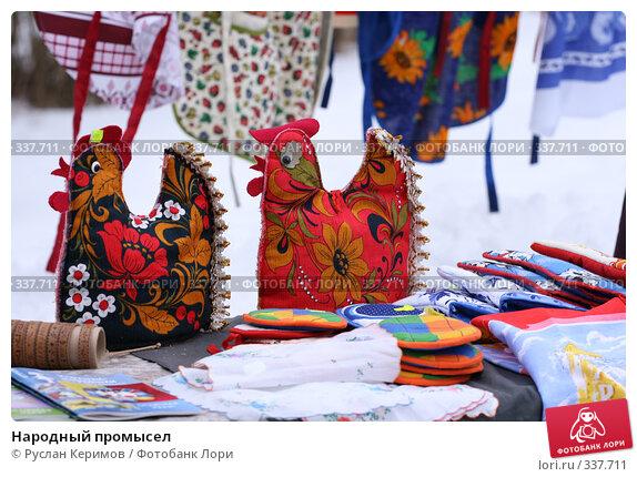 Народный промысел, фото № 337711, снято 9 марта 2008 г. (c) Руслан Керимов / Фотобанк Лори
