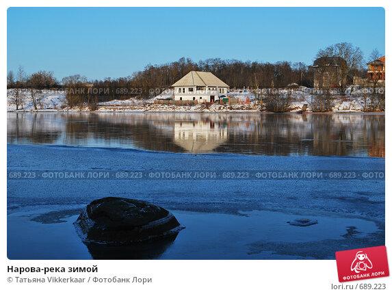 Нарова-река зимой. Стоковое фото, фотограф Татьяна Vikkerkaar / Фотобанк Лори