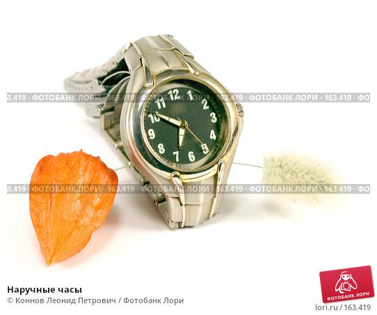 Наручные часы, фото № 163419, снято 29 декабря 2007 г. (c) Коннов Леонид Петрович / Фотобанк Лори