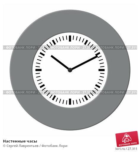 Настенные часы, иллюстрация № 27311 (c) Сергей Лаврентьев / Фотобанк Лори