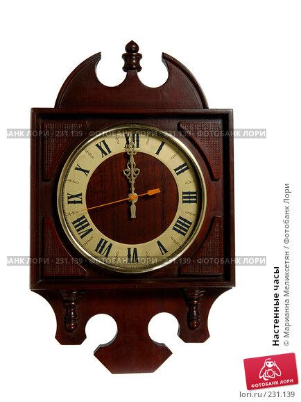 Настенные часы, фото № 231139, снято 27 ноября 2007 г. (c) Марианна Меликсетян / Фотобанк Лори