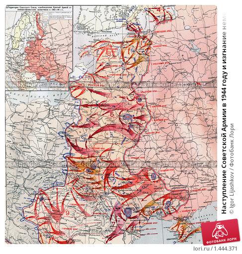 Наступление Советской Армии в