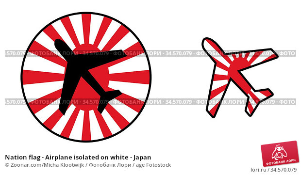 Nation flag - Airplane isolated on white - Japan. Стоковое фото, фотограф Zoonar.com/Micha Klootwijk / age Fotostock / Фотобанк Лори