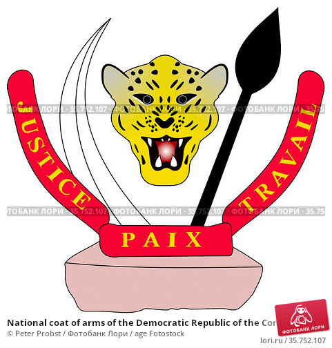 National coat of arms of the Democratic Republic of the Congo. (2019 год). Редакционное фото, фотограф Peter Probst / age Fotostock / Фотобанк Лори