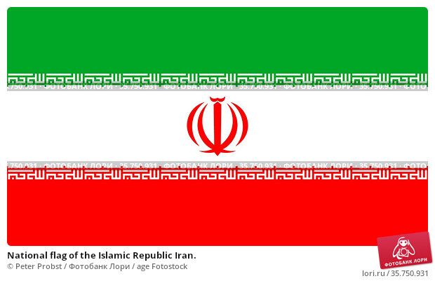 National flag of the Islamic Republic Iran. (2018 год). Редакционное фото, фотограф Peter Probst / age Fotostock / Фотобанк Лори