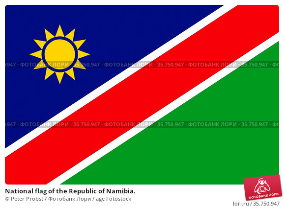 National flag of the Republic of Namibia. (2019 год). Редакционное фото, фотограф Peter Probst / age Fotostock / Фотобанк Лори