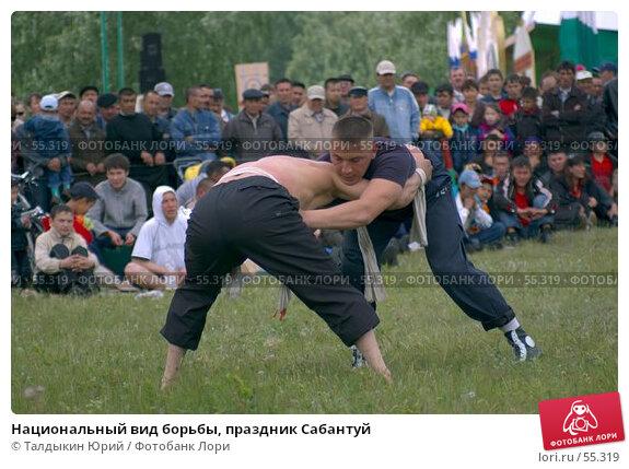 Национальный вид борьбы, праздник Сабантуй, фото № 55319, снято 19 января 2017 г. (c) Талдыкин Юрий / Фотобанк Лори