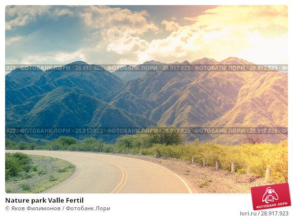 Купить «Nature park Valle Fertil», фото № 28917923, снято 12 февраля 2017 г. (c) Яков Филимонов / Фотобанк Лори