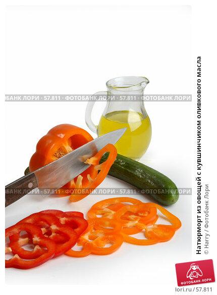 Купить «Натюрморт из овощей с кувшинчиком оливкового масла», фото № 57811, снято 26 мая 2006 г. (c) Harry / Фотобанк Лори