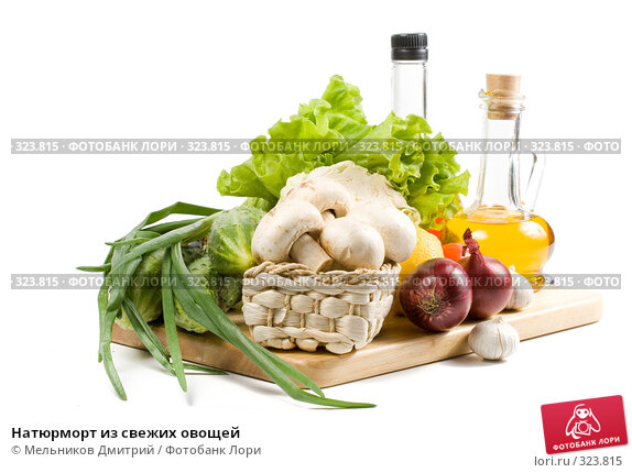Натюрморт из свежих овощей, фото № 323815, снято 12 мая 2008 г. (c) Мельников Дмитрий / Фотобанк Лори