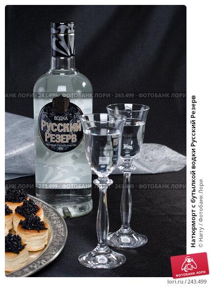 Натюрморт с бутылкой водки Русский Резерв, фото № 243499, снято 1 марта 2008 г. (c) Harry / Фотобанк Лори