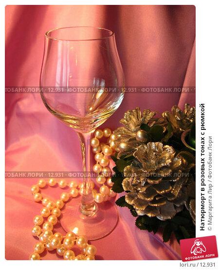 Натюрморт в розовых тонах с рюмкой, фото № 12931, снято 30 сентября 2006 г. (c) Маргарита Лир / Фотобанк Лори