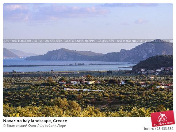 Купить «Navarino bay landscape, Greece», фото № 28433539, снято 2 октября 2013 г. (c) Знаменский Олег / Фотобанк Лори