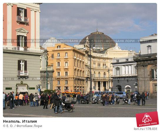 Неаполь. Италия, фото № 178031, снято 8 января 2008 г. (c) Екатерина Овсянникова / Фотобанк Лори