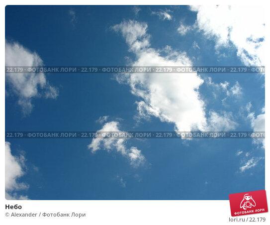 Небо, фото № 22179, снято 21 мая 2006 г. (c) Alexander / Фотобанк Лори