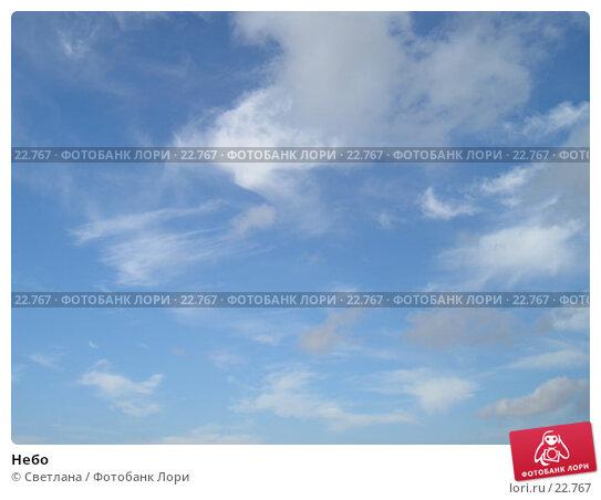 Небо, фото № 22767, снято 22 октября 2006 г. (c) Светлана / Фотобанк Лори