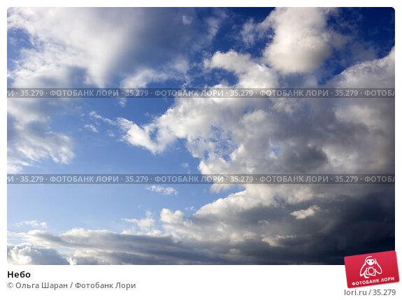 Небо, фото № 35279, снято 22 апреля 2007 г. (c) Ольга Шаран / Фотобанк Лори