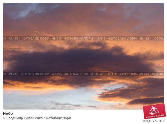 Небо, фото № 49415, снято 20 мая 2007 г. (c) Владимир Тимошенко / Фотобанк Лори