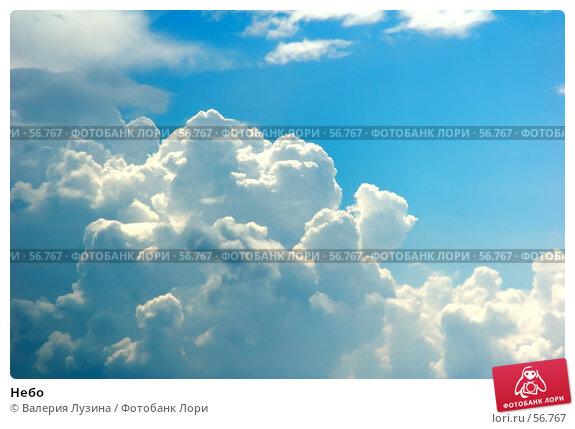 Небо, фото № 56767, снято 30 июня 2007 г. (c) Валерия Потапова / Фотобанк Лори