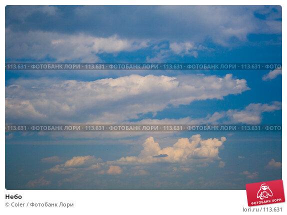 Небо, фото № 113631, снято 27 июня 2007 г. (c) Coler / Фотобанк Лори
