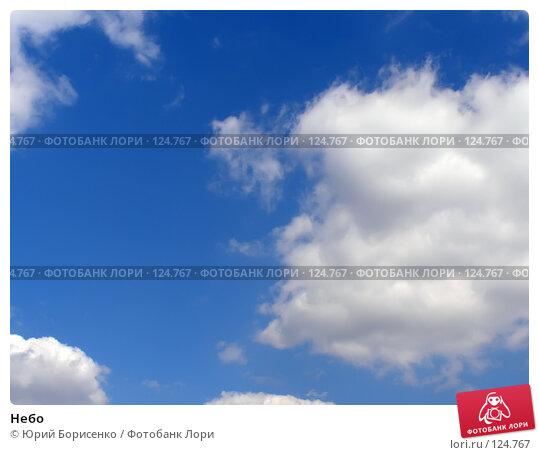 Небо, фото № 124767, снято 26 апреля 2007 г. (c) Юрий Борисенко / Фотобанк Лори