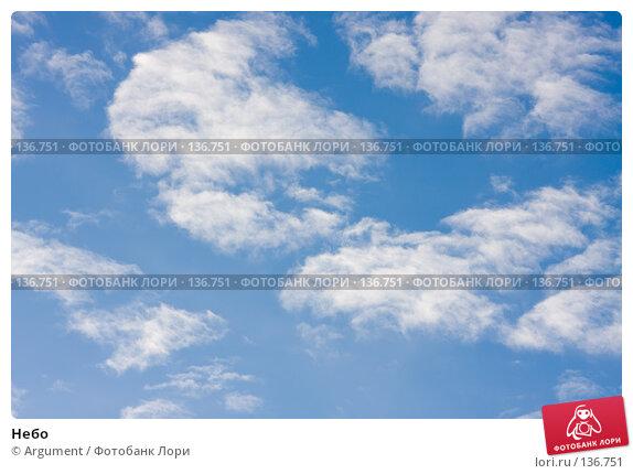 Небо, фото № 136751, снято 20 ноября 2007 г. (c) Argument / Фотобанк Лори