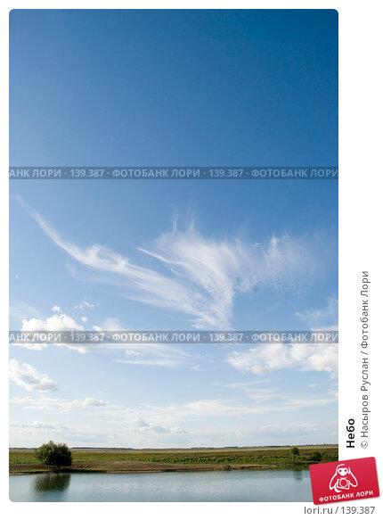 Небо, фото № 139387, снято 22 августа 2007 г. (c) Насыров Руслан / Фотобанк Лори