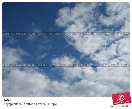 Небо, фото № 166491, снято 29 августа 2007 г. (c) Куприянова Евгения / Фотобанк Лори