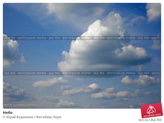 Небо, фото № 262703, снято 19 апреля 2008 г. (c) Юрий Борисенко / Фотобанк Лори